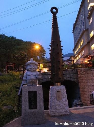 初夏の北海道旅行_151