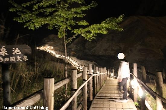 初夏の北海道旅行_162