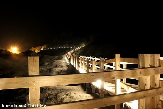 初夏の北海道旅行_169