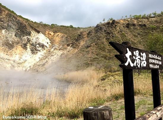 初夏の北海道旅行_176