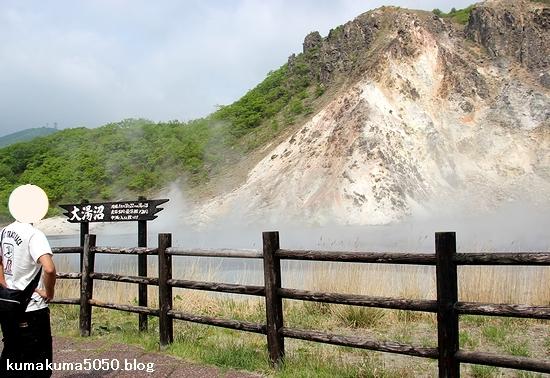 初夏の北海道旅行_177