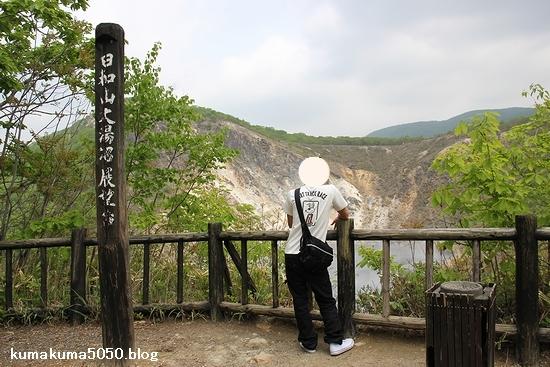 初夏の北海道旅行_188