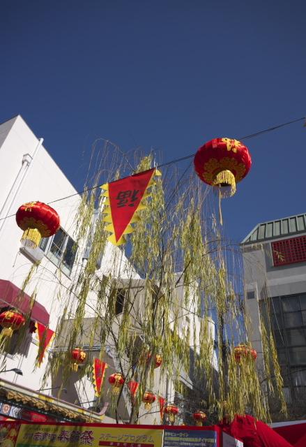 神戸中華街 春節祭