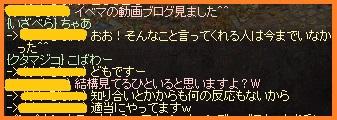 LinC0950.jpg