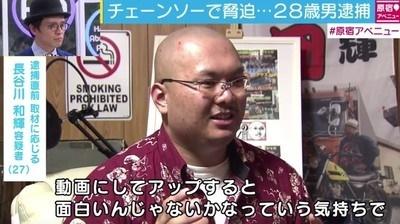 20170107-00010004-abema-000-1-view.jpg
