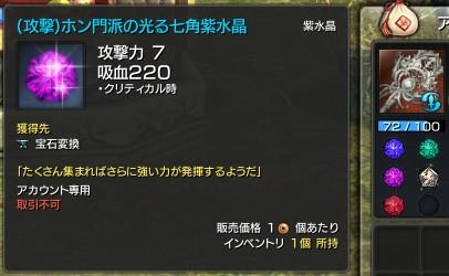 170121-02.jpg