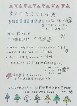 20161101085356218.jpg