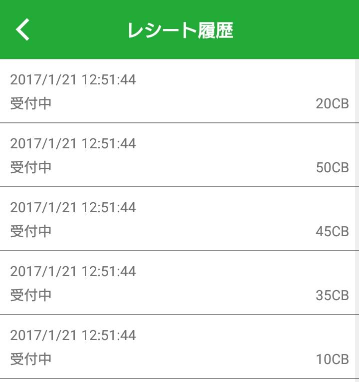 20170123091543c62.jpg