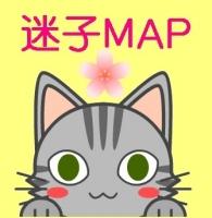 迷子MAP
