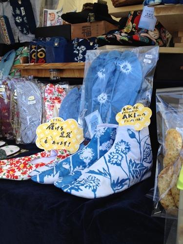 161204_B1_AKIさん藍染め足袋