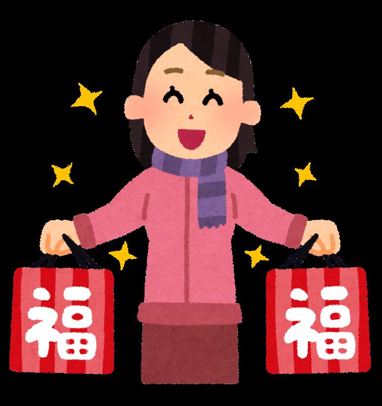 shopping_fukubukuro_woman.png