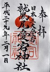 170201-10.jpg