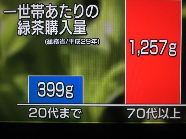 IMG_5998.jpg