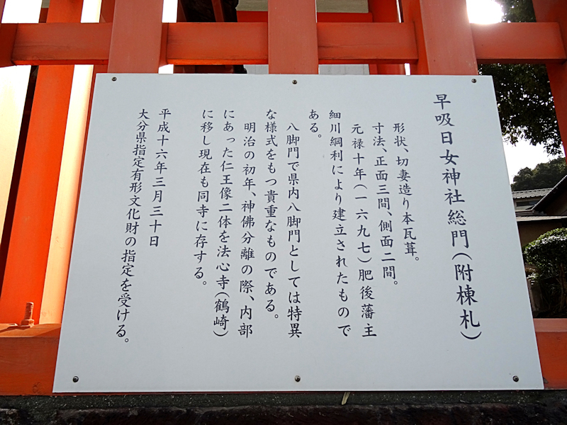 hayasu300.jpg