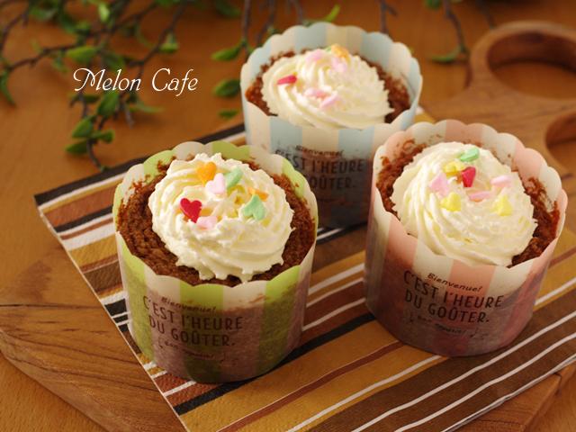 ガトーショコラのカップケーキ
