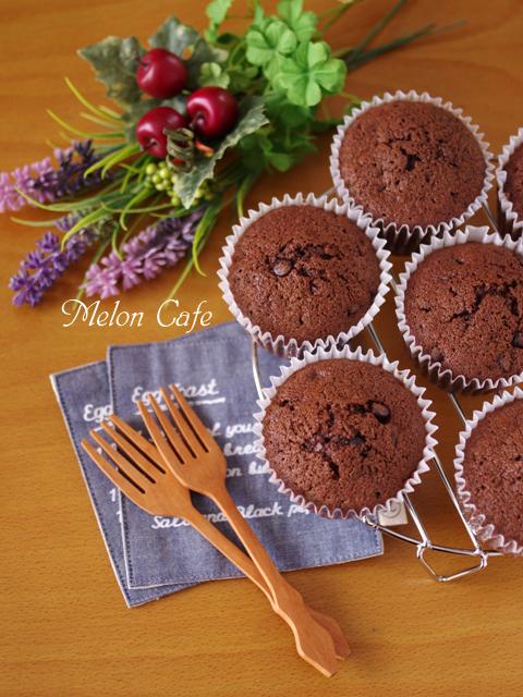 ホットケーキミックスで作るダブルチョコレートのカップケーキaa