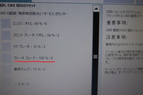 009_20181208194844ca7.jpg