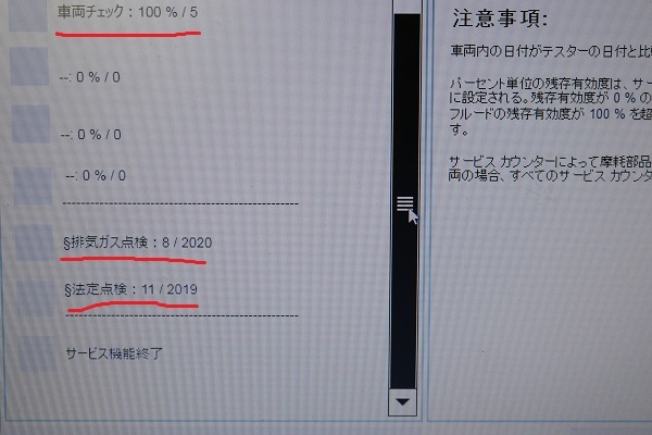 017_201811171008028bf.jpg