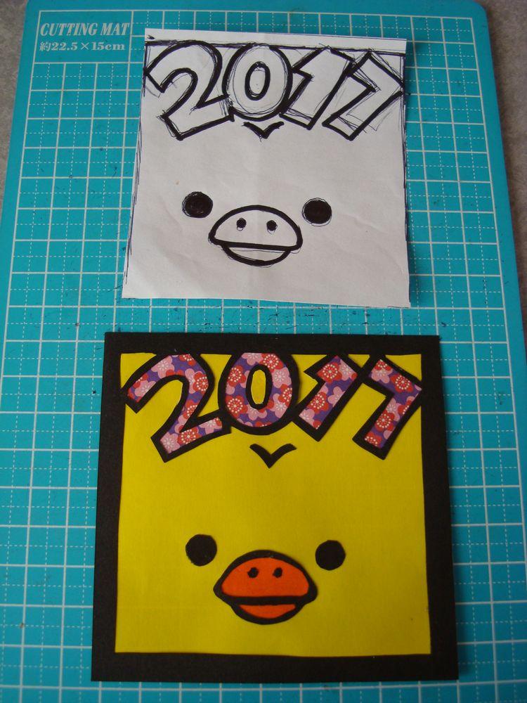 201612092201323c0.jpg