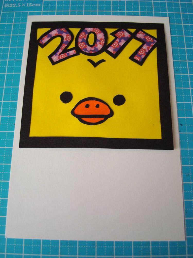 20161209220134bb8.jpg