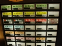さかえや@水道橋・20161112・券売機