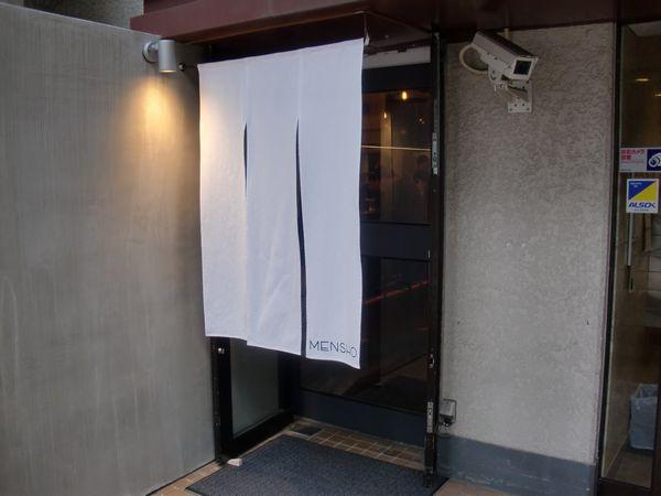MENSHO@護国寺・20170123・店舗