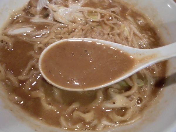 可以@神保町・20170130・スープ