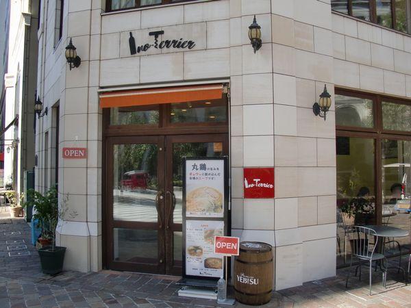 Ino-Terrier@汐留・20170214・店舗