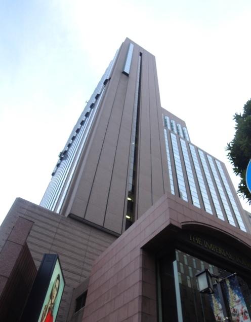 2016 帝国ホテル東京 インペリアルラウンジ アクア アフタヌーンティー  クリスマス