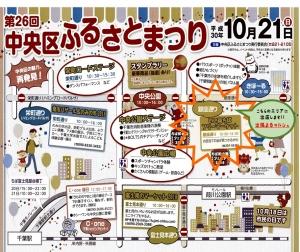 1021chiba - コピー