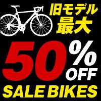 bn-s-bike50offfew.jpg