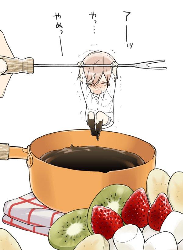 miuchinyu