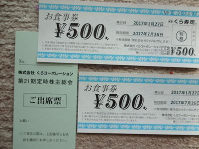 DSC05099.jpg