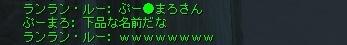 5_20170103172943e5d.jpg