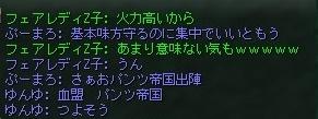 8_20170103175810187.jpg