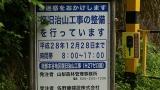 20160603稲子105