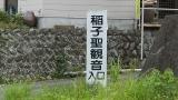 20160603稲子266
