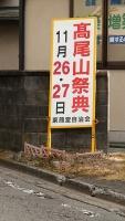 20161123香貫山070