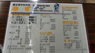 20160603稲子353