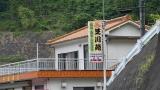 20160603稲子367