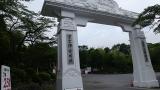 20160702二岡神社047