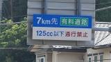 20160702二岡神社106