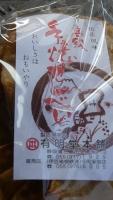 20160702二岡神社154