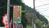 20160702二岡神社152