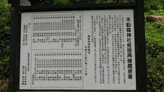 20160716赤沢宿104