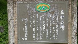 20160716赤沢宿115