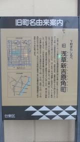 20170102浅草寺044
