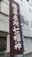 20170102浅草寺046