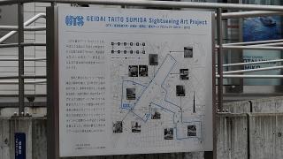20170102浅草寺103