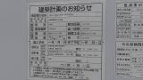 20170102浅草寺125